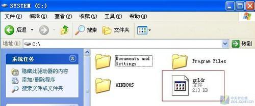 新手XP下硬盘安装ubuntu10.10全程解析