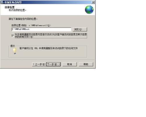 共享视频不费力整台服务器全实现