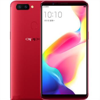 星期三:OPPO R11s红色版开启预约 3199元还可享12期免息