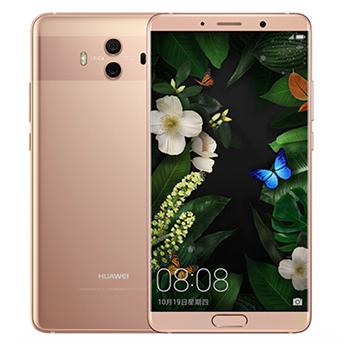 星期三:HUAWEI Mate 10商务手机售价3469元起