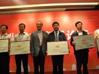 厉无畏为中国创业城市授牌
