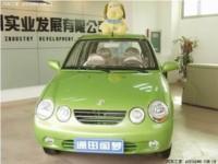 十大最强外观抄袭国产硬件对决国产车(8)