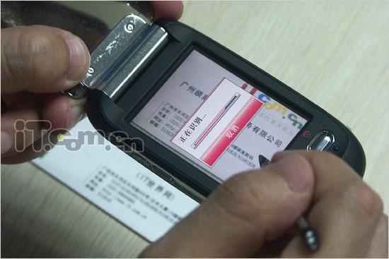Linux新旗舰MOTO商务智能手机A1200评测(7)