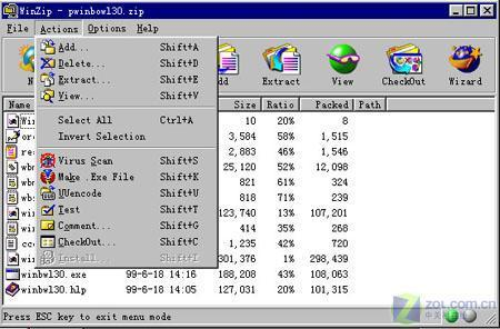 新手上路WinZip10.0使用全新功能
