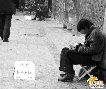 提醒市民注意手机奸商骗人诡计大揭秘(3)