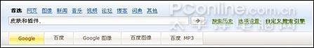 五大更新MaxthonRC2新功能抢鲜试用