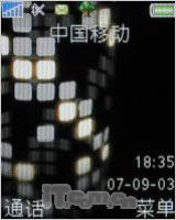 物美价廉索爱轻薄3G直板机K530i评测(2)
