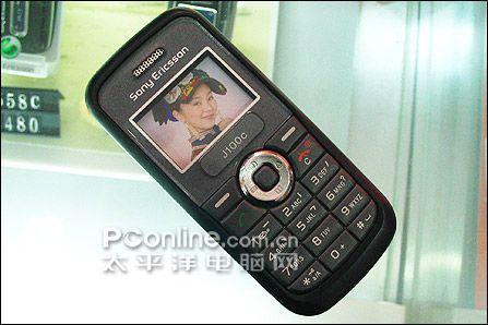 随意换壳索爱彩屏手机J100c只卖255