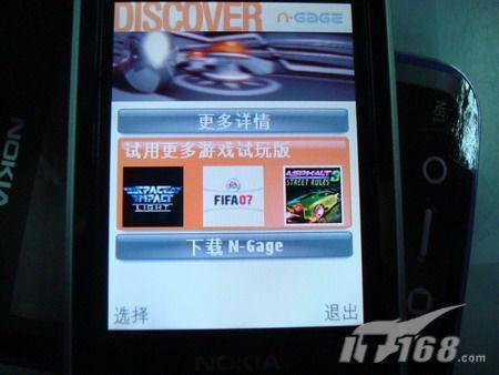 搭载N-Gage游戏诺基亚智能N81售3800