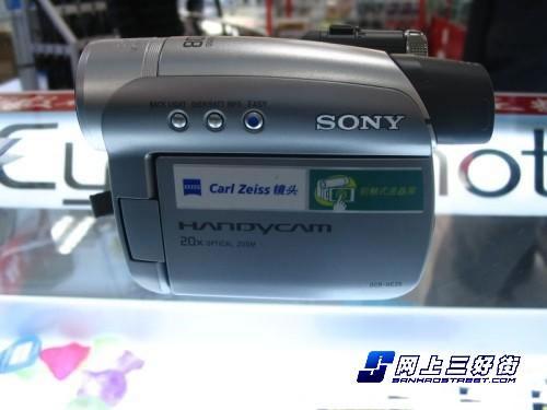 入门级DV新选择索尼HC28E仅售1850元