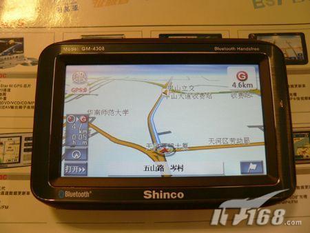 带蓝牙GPS传输模块新科4308售3799元