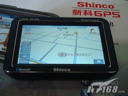 [南京]新科蓝牙GPSGM-4308狂降400元