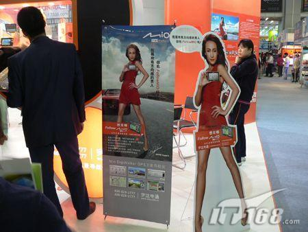 [广州]MioA702高端GPS惊现广州车展