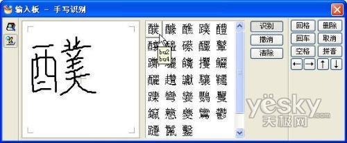 中字剪纸步骤图解法