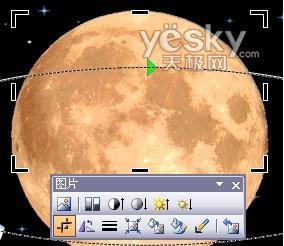 PowerPoint制作嫦娥卫星绕月飞行动画实例