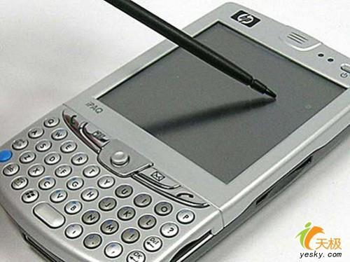 强悍智能惠普全键盘直板HW6515破三千