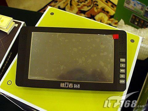 [上海]送MP3神行者多款GPS产品热促销