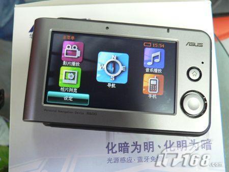 [广州]智能光感华硕R600新鲜到货4388