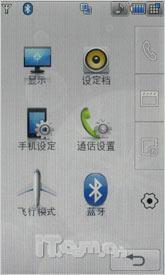 艺术铭品再升级LG专业拍照机KU990评测(3)