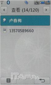 艺术铭品再升级LG专业拍照机KU990评测(9)