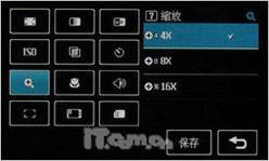 艺术铭品再升级LG专业拍照机KU990评测(5)