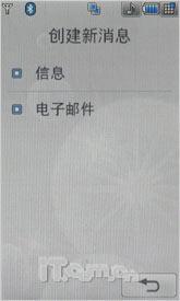 艺术铭品再升级LG专业拍照机KU990评测(10)