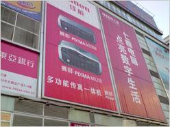 艺术铭品再升级LG专业拍照机KU990评测(6)
