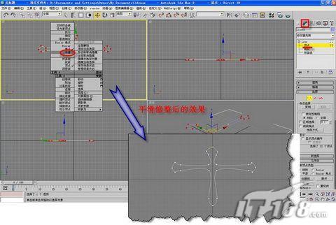 3dsMax造型设计之完美情人项链