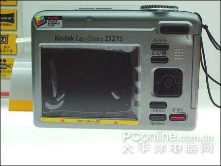 最廉价1200W像素DC柯达高清Z1275触底