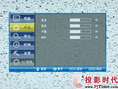 实惠选择 三洋lcd-42ca9液晶电视评测(4)
