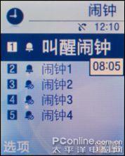 时尚MM最爱三星新女性手机L608评测(7)