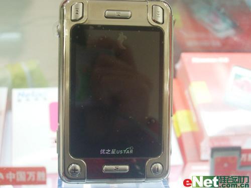 2.4寸金属壳MP4优之星UT365售价375元
