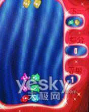 行唯美路线索爱轻巧3G手机K530c评测(6)