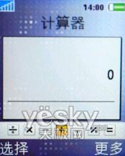 行唯美路线索爱轻巧3G手机K530c评测(8)