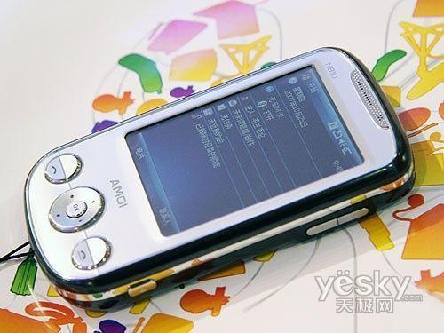 与微软合作产品夏新GPS手机N810大降600