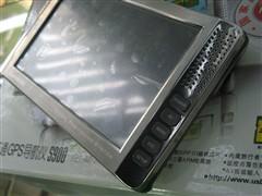 迎节送礼要面子纽曼S900逼近3000元