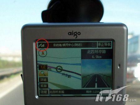 已经降到谷底爱国者GPS-P370+仅1199元