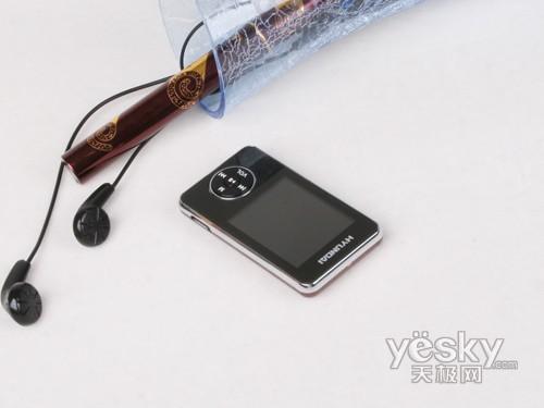 数码强者1GB韩国现代NH-018仅售298元