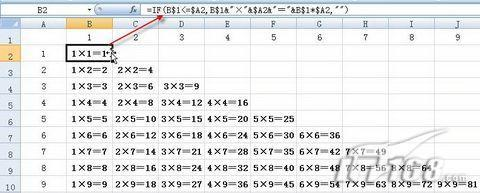 Excel2007公式法打造九九乘法表