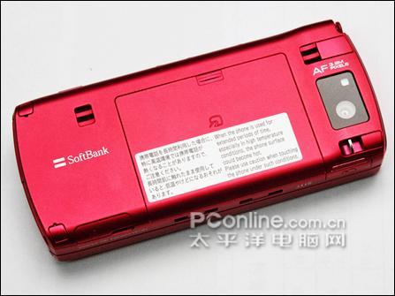 超精细大屏幕东芝日系高端手机911T试用