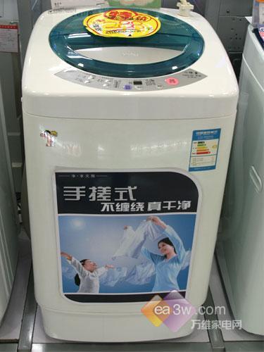 海尔滚筒大促销看近期洗衣机降价排行(4)
