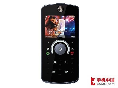 触摸键盘摩托罗拉音乐手机E8即将上市