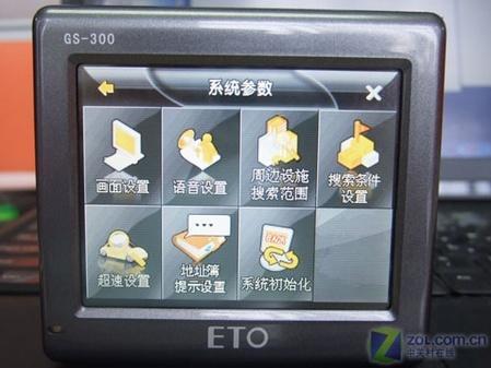 自驾游必看4款旅途中不可或缺GPS推荐(5)