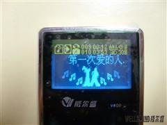 卓越的音质体验威尔盛V800开盒实测(13)