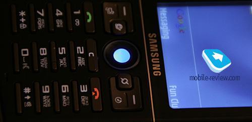 形神兼备三星GPS导航智能机i550评测(5)
