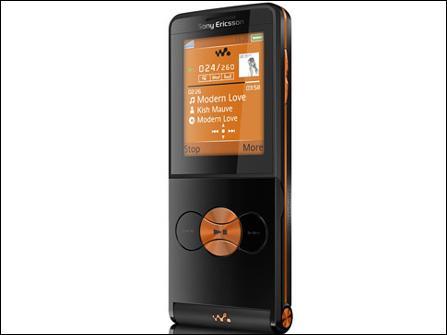 扬帆千里08年手机行业与发展前景预测(4)