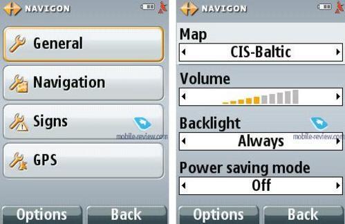 形神兼备三星GPS导航智能机i550评测(8)