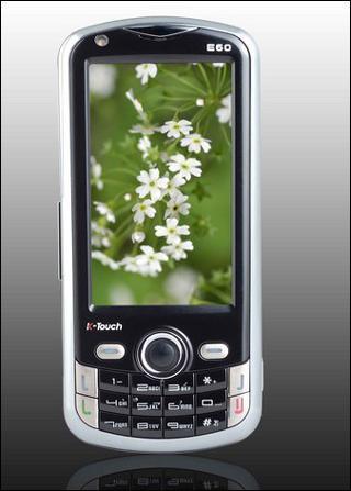 扬帆千里08年手机行业与发展前景预测(10)