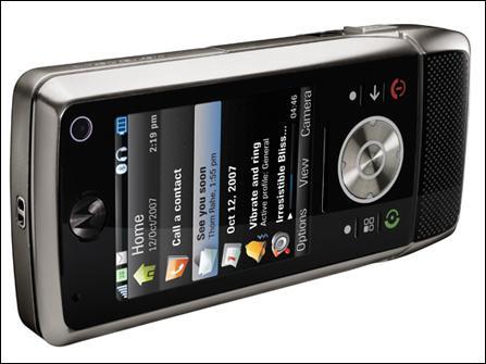 扬帆千里08年手机行业与发展前景预测(5)