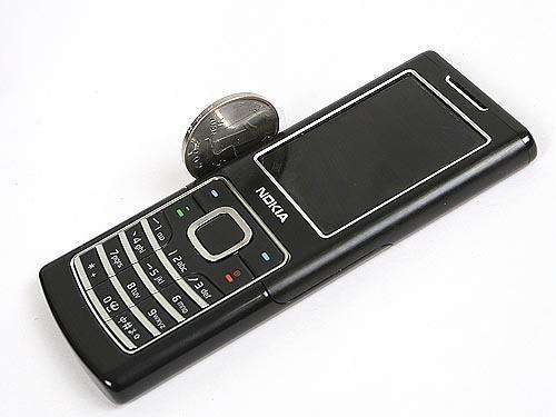 21日手机行情:大屏幕智能刀锋手机降至2780